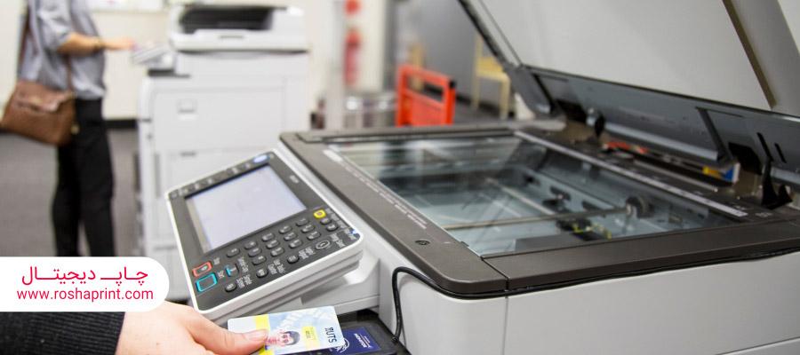 چاپ دیجیتال چیست ؟