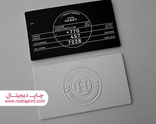 چاپ کارت ویزیت برجستجه در خدمات چاپ روشا
