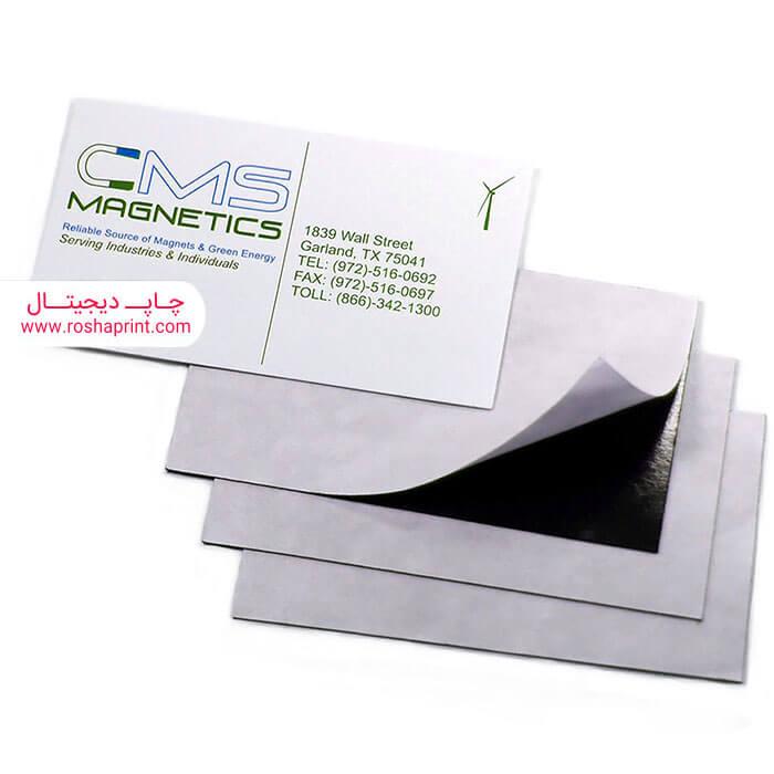 روشا | خدمات چاپ | چاپ کارت ویزیت مگنت | چاپ کارت ویزیت آهنربایی